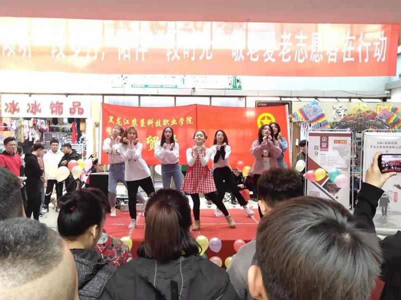 【系团总支】经贸系志愿者赴宾西镇举办敬老爱老公益演出
