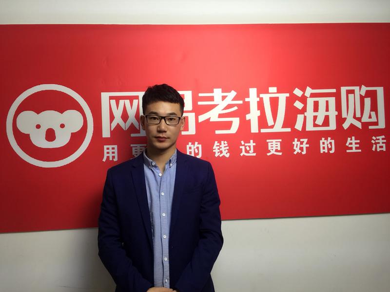 【就业之星】经贸系优秀毕业生-杨成