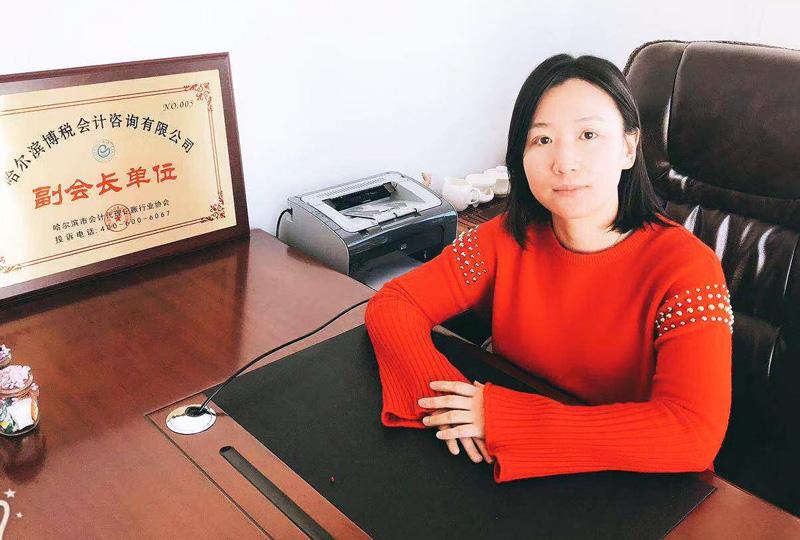 【就业之星】经贸系优秀毕业生-杨婧