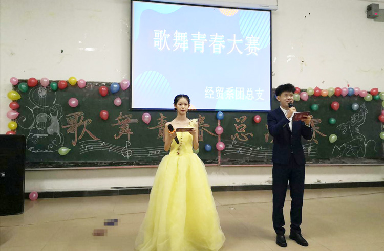 歌舞青春大赛 (4)
