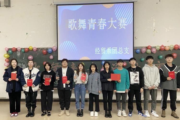 歌舞青春大赛 (1)